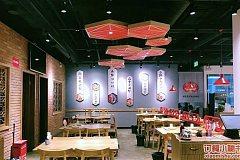 家乐福大华店 虾满堂羊锅涮肉