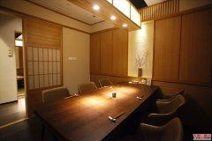 庭原日本料理
