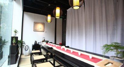 伊洛斋茶文化空间 图片
