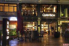 小南國湯河源 Oyster Show蠔秀西餐廳生蠔吧
