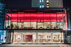 上海戏剧学院 STA LOUNGE