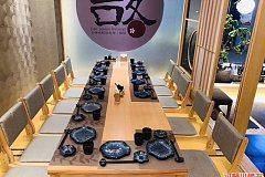 吉懿日本精致料理