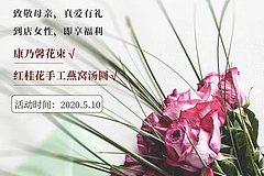 滨江花月宴