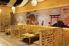季玄精致日本料理