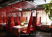 藏素风格餐厅 大兴店