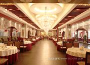 福泰宫酒楼