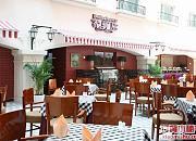 北方佳苑饭店四季餐厅