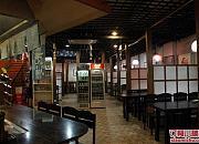 千鹤居酒屋
