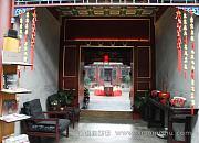 什刹海紫檀文化酒店阳光餐厅