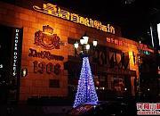 北京德国皇冠自酿啤酒坊