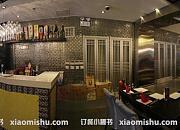 速喜主题餐厅·花式铁板烧