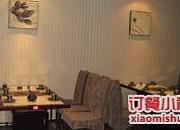 福临瑞囍石锅鱼 汽车厂店