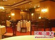 香格里拉香宫中餐厅
