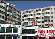 川王福 东大桥店