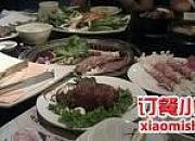 大唐食代 红旗街店