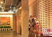 水墨丹青时尚餐厅