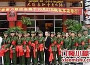 大队长主题火锅 龙湖店