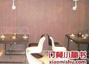 华晟山城火锅 开发区翠竹店