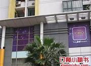 Neway量贩式KTV 新光店