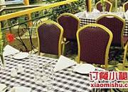 中国大酒店丽廊餐厅