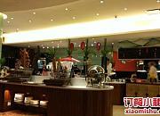 铂尔曼U8风味餐厅