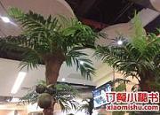 MOMOTEA 万达广场店