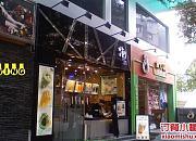 潮IN 江南西店