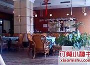 花城阁自助餐厅