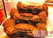 东江鸿星海鲜酒家 艺都店