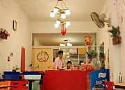 金泽食品店