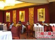 夏宫中餐厅 香格里拉大酒店