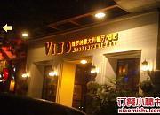 VINO RESTAURANT AND BAR 龙口东店