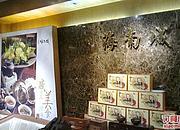 海南城 云港店