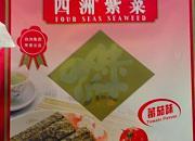 四洲零食物语 江南新地店