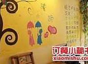 黄记玉米汁 西街店