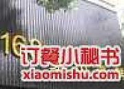 168象山海鲜 黄龙店
