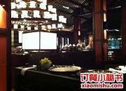 西子湖四季酒店金沙厅