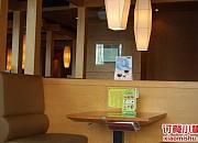 一茶一坐台式料理 杭州利星店