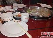 蜀都添香石锅鱼 竞舟路店