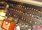 WADE'S BAR &GRILL 味德西餐酒吧 文三店