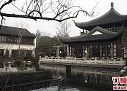 杭州西子湖四季酒店WL Bistro西湖餐厅