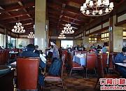 千岛湖开元度假村.夏威夷西餐厅