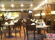 维景国际大酒店 乐咖啡