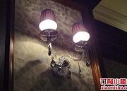 四季明湖 恒隆广场店