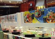 禾太郎寿司 正义路店