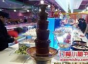 欢乐牧场时尚自助中西餐厅 建邺路店