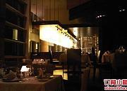 绿地洲际酒店·云端餐厅