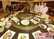 中国谭家菜