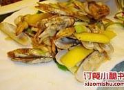 丽锦花园酒店中餐厅