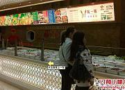 等一等香锅 新世界百货店